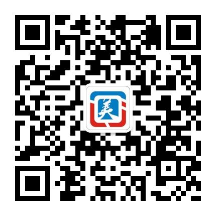 都江堰家装公司官方微信图片